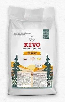 Kivo Kip brokken voor de KAT